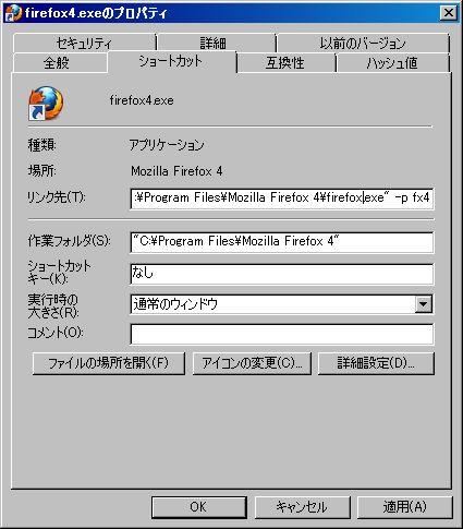 20110411 07