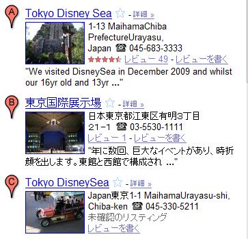 googlemap5