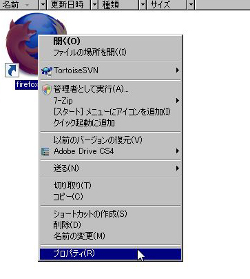 20110411 05