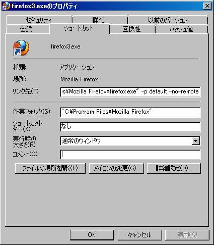 20110411 08