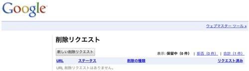20110511 03